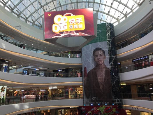 Lanzhou shopping mall