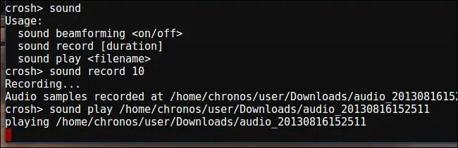chromebook-record-sound-file