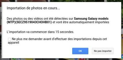 Validation photos google +