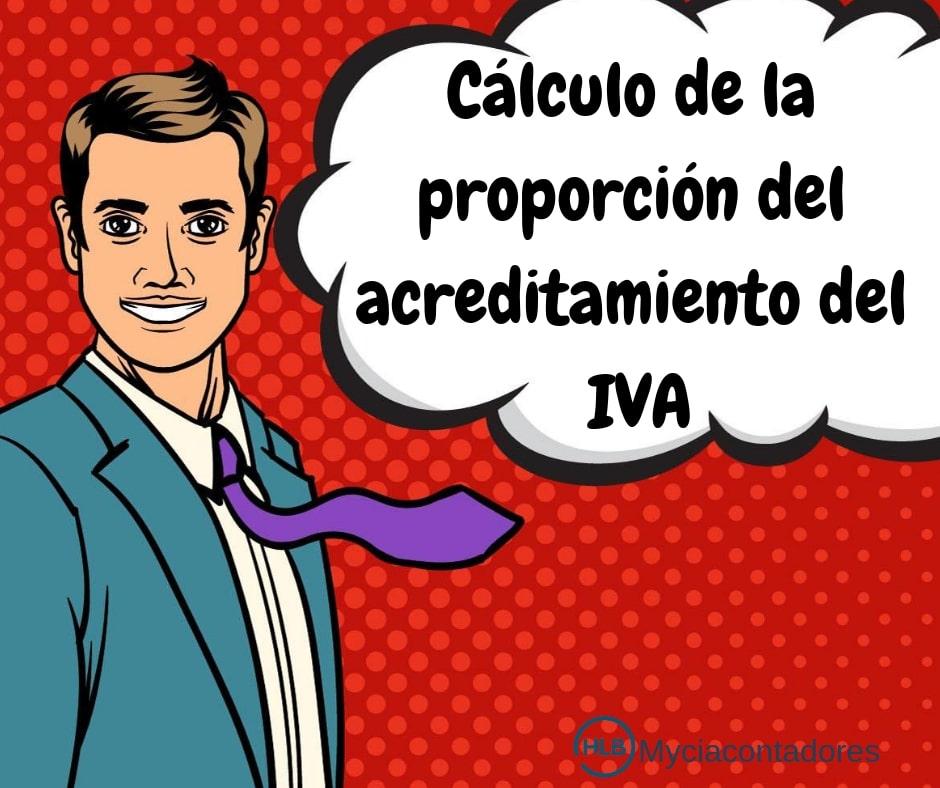 Determinación de la proporción para acreditar el IVA, criterio del SAT