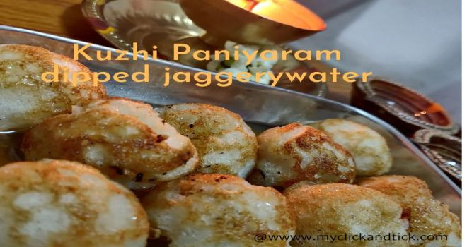 Kuzhi Paniyaram sweet - with jaggery water
