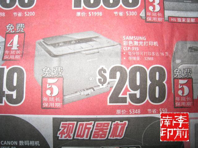 【原创】买碳粉?还是买彩色激光打印机?