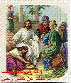 حياة يسوع الجنسية  (2/5)