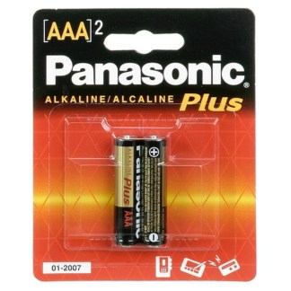 Panasonic AAA Battery Pack Of 2