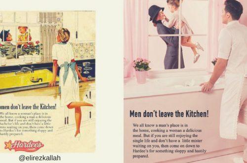 Un artista intercambia los roles de género de anuncios sexistas vintage para demostrar que son absurdos