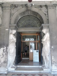 Monumental Rooms of the Biblioteca Marciana Entrance