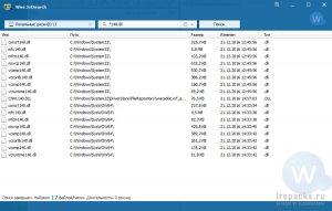 Wise JetSearch 3.0.4.149