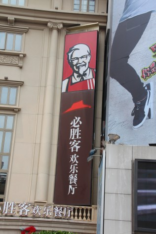 Shanghai kfc