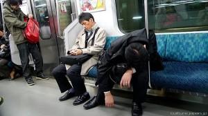 MycrazyJapan - chercher un travail au Japon