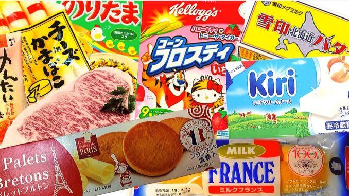 Comment j'ai changé d'alimentation au Japon - MycrazyJapan