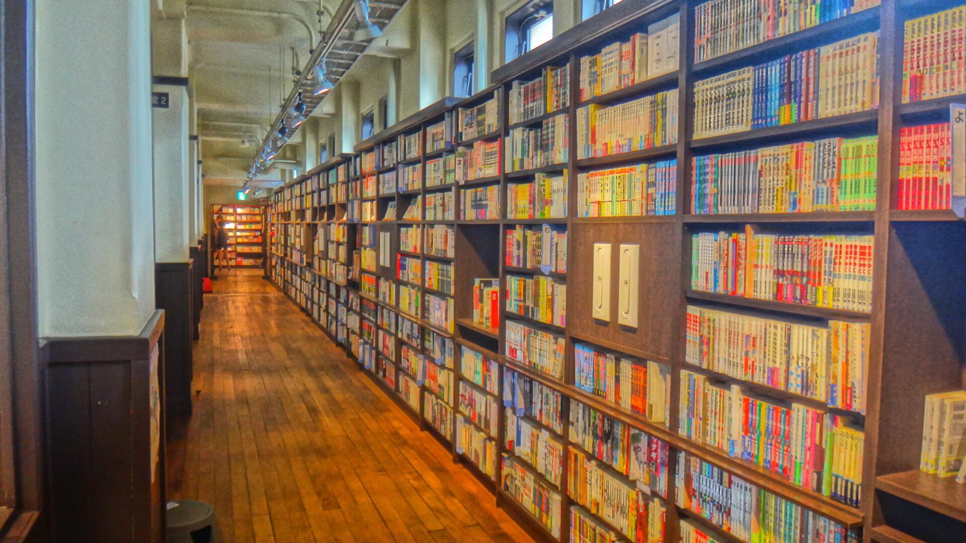 Le musée du manga à Kyoto. Je recommande chaudement !