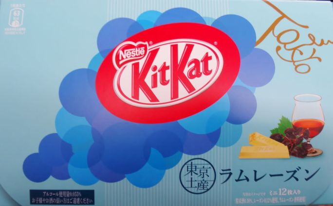 KitKat au raisin - MycrazyJapan