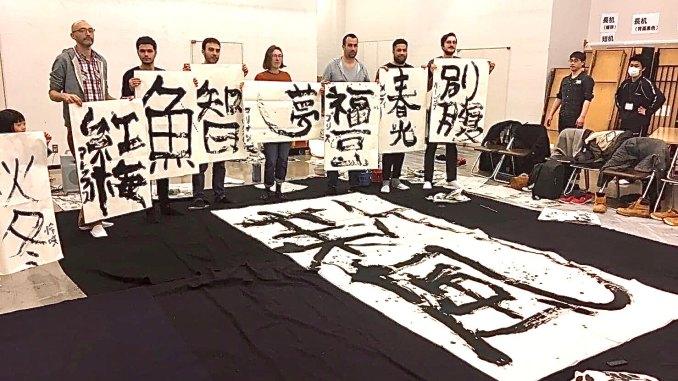 Japon : Le Visa Culturel