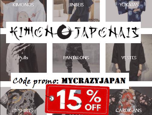 https://kimonojaponais.com/