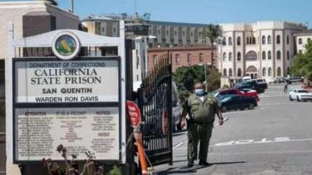 california death row