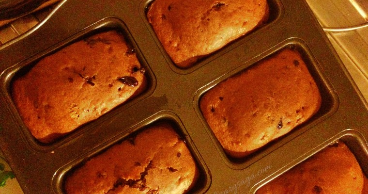 Banana and Nutella Eggless Cakelettes