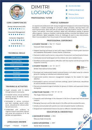 Visual CV (MCDV0031)