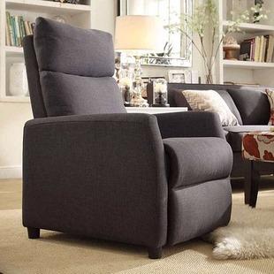 contemporary-recliner-10-17-16