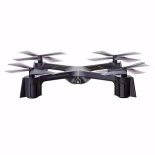 Bon Ton Sharper Image Drone Only 3997 Reg 120 My Dallas Mommy