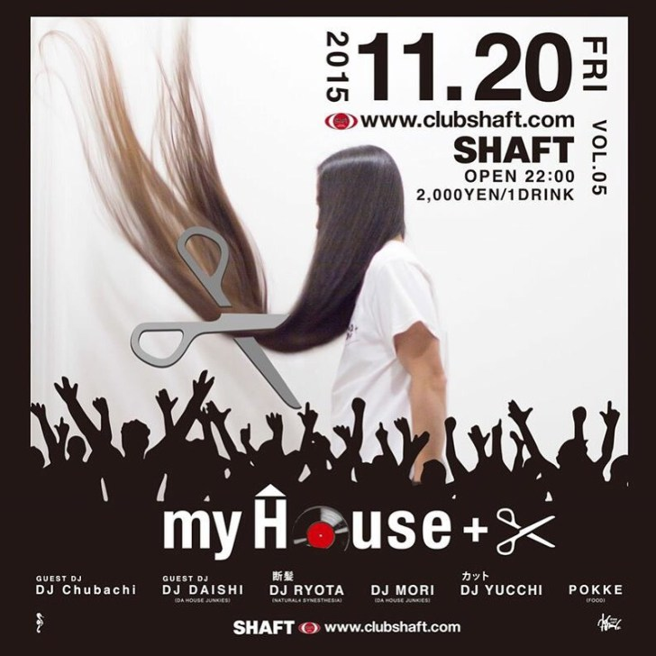 my House+DJ Chubachi & DJ DAISHI vol.5-2