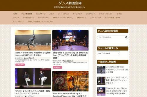 ダンスッターのウェブサイト