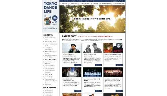 東京ダンスライフ【TOKYO DANCE LIFE】のウェブサイト