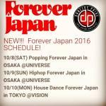 forever-japan-2016