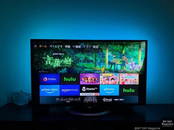LEDテープライトをテレビ裏に貼って間接照明に!手軽で簡単におしゃれな雰囲気に!