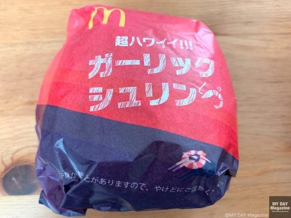 マクドナルドの期間限定ハワイアンバーガーズ「ガーリックシュリンプ」が美味かった!