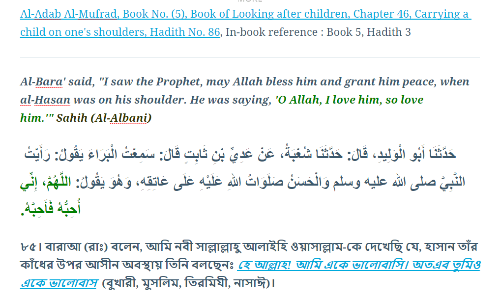 "Dua when you cuddle your children, ""O Allah, I love him, so please love him"""