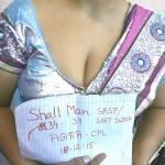 Meri Pehli Incest Chudai