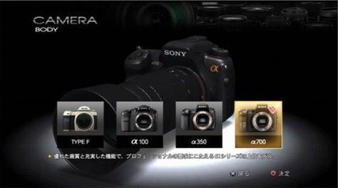 네 종류의 sony 카메라를 지원합니다.