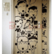 kato-laser-cut-hdb-gate-design-5-family