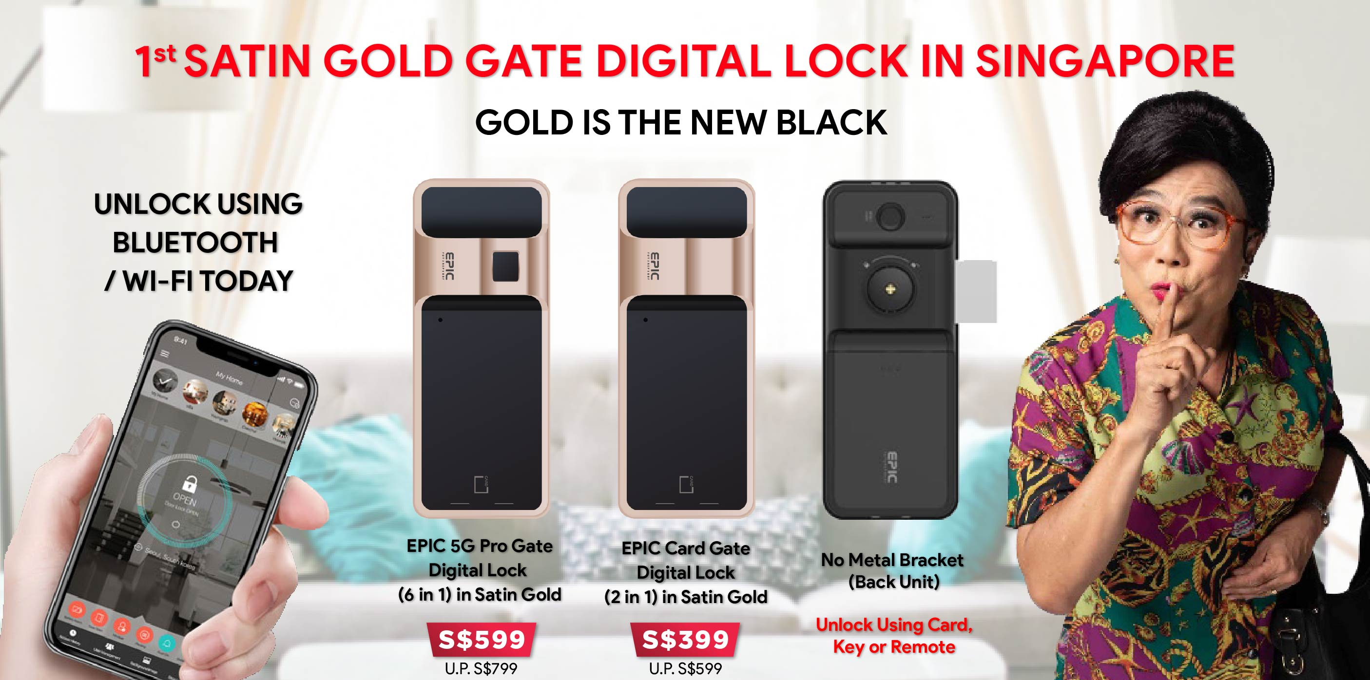 Satin Gold Gate Digital Lock
