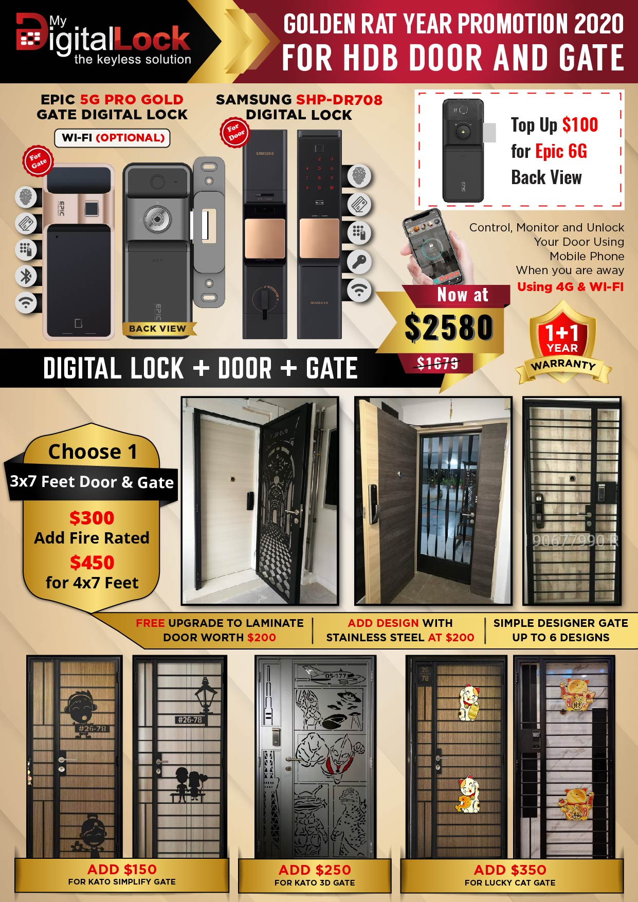 Golden Rat Year HDB Door and Gate Promotion with EPIC 5G PRO Gold and Samsung SHP-DR708 Digital Lock