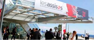 #SECURITE - Les Assises de la Sécurité - By DG Consultants @ Monaco | Monaco