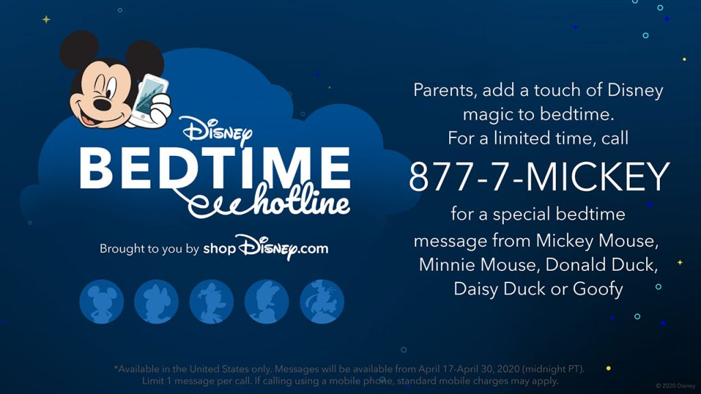 Disney Bedtime Hotline Will Give Your Child a Bedtime Message