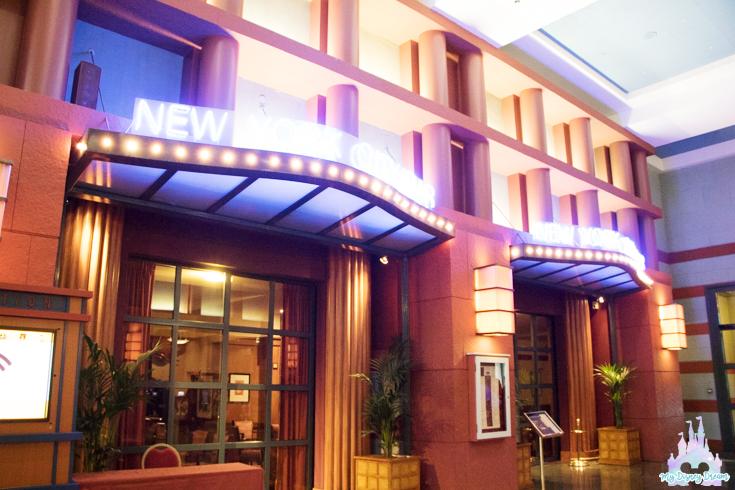 Hotel-New-York-1