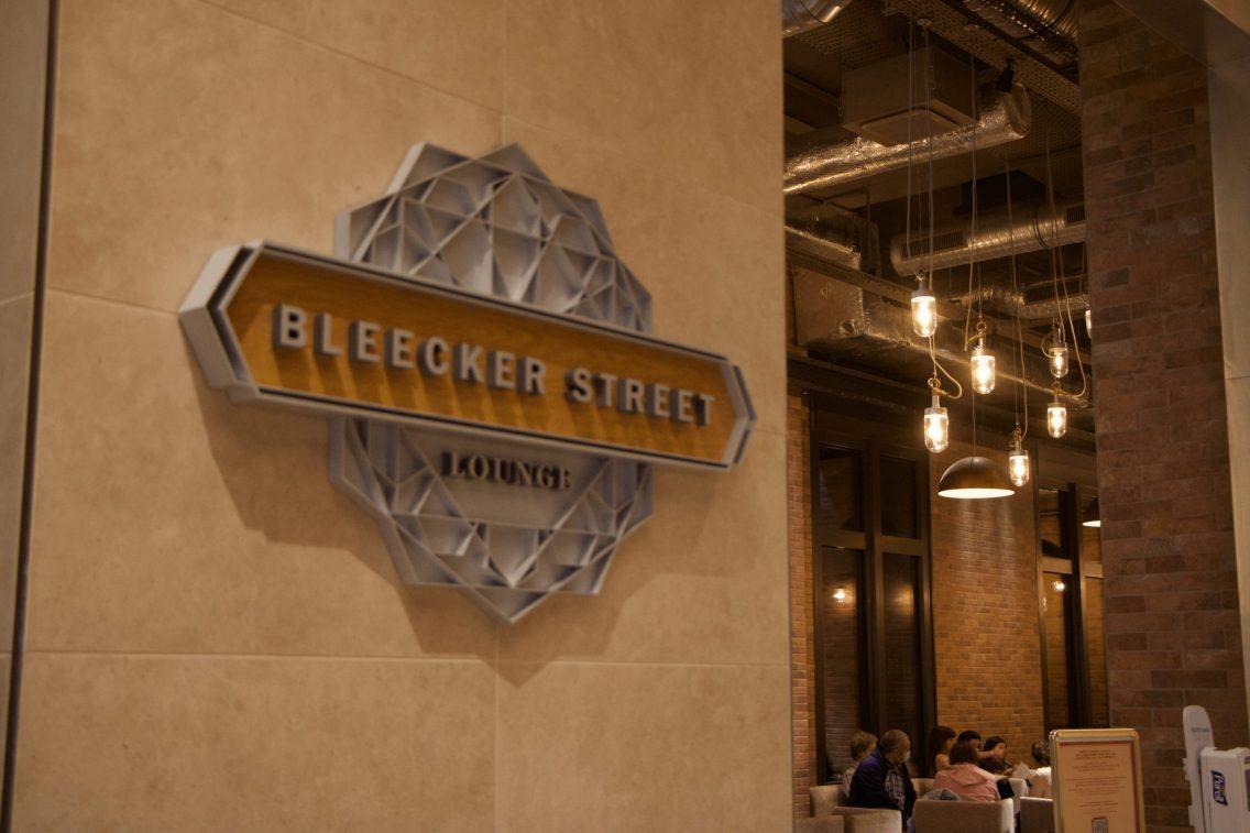 Bleecker-Street-Lounge-5