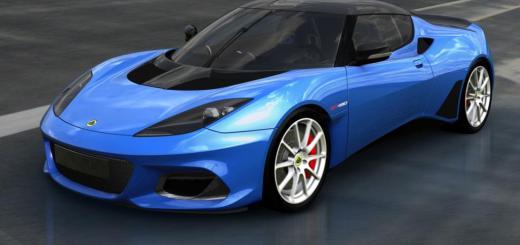 The New, Expanded Lotus Evora Gt430 Range