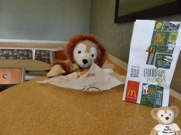 Duffy the Disney Bear eats a McDonalds Sausage Biscuit