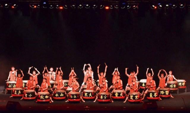 世界雨林音乐节