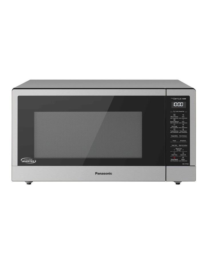 panasonic 44l cyclonic inverter microwave oven stainless steel nn sd78lsqpq