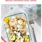 Greek chicken rice bowl - pinterest