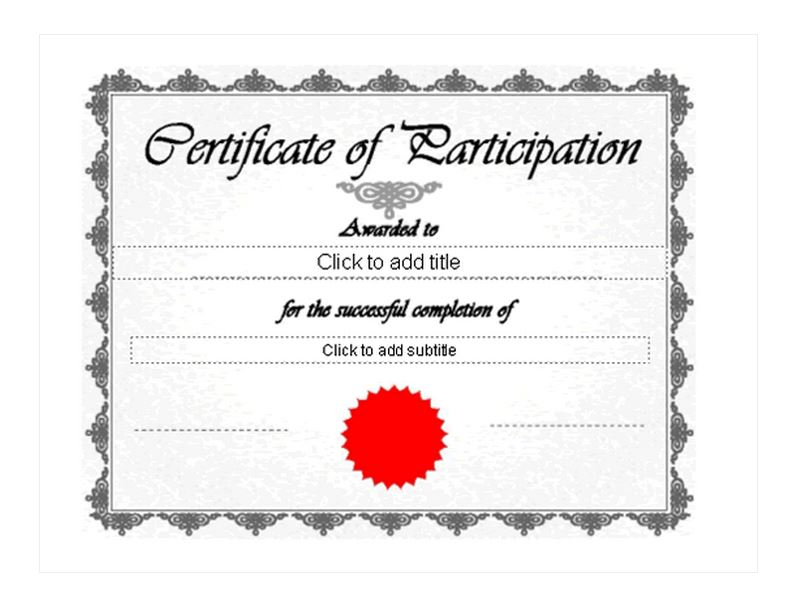 Participation Award Template certificate of participation – Free Certificate of Participation Template