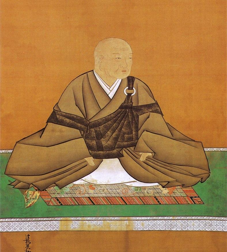 Ogata Kôrin, portrait de l'empereur Go Mizunoo