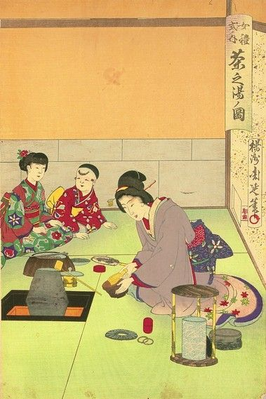 Japanese Color Woodblock Print Tea Ceremony by Kasamatsu Shirō, originally 1954 2