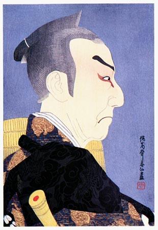 Kataoka Nizaemon as Honzo by Natori Shunsen, 1925