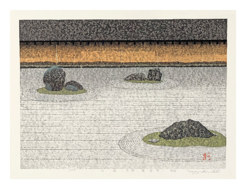 Kazuyuki ohtsu, le jardin de pierre du Ryuan-ji,2006, estampe
