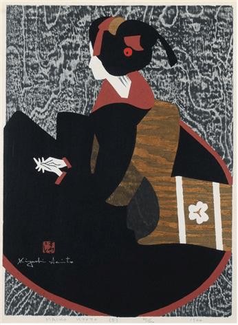 Kiyoshi Saito MAIKO KYOTO, 1960